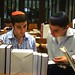 Small photo of MTA Bnei Akiva