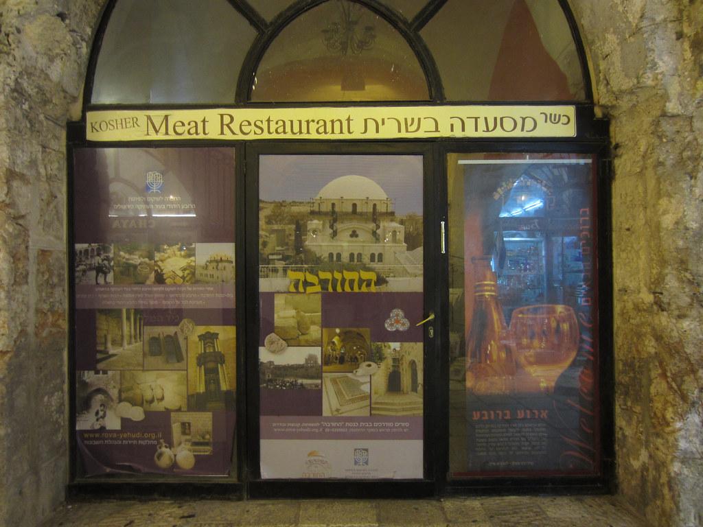 jewish+kosher+food
