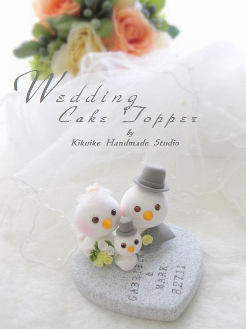 Wedding Cake Topperlove bird with lovely baby