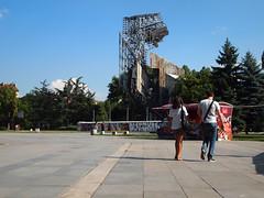 ?!! monument