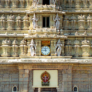 the Chamundeshwari Temple is brought to you by .... HMT watches.