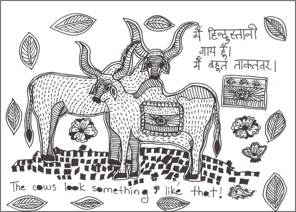 Indian Cows   An illustration for my blog about Indian Cows