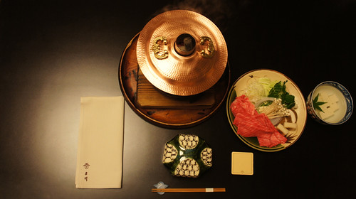 Kyoto, here I am! (2)