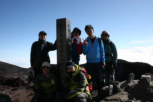 Summit crew!