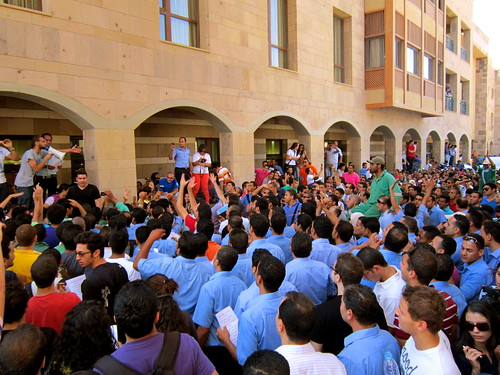 AUC Students March | by Gigi Ibrahim