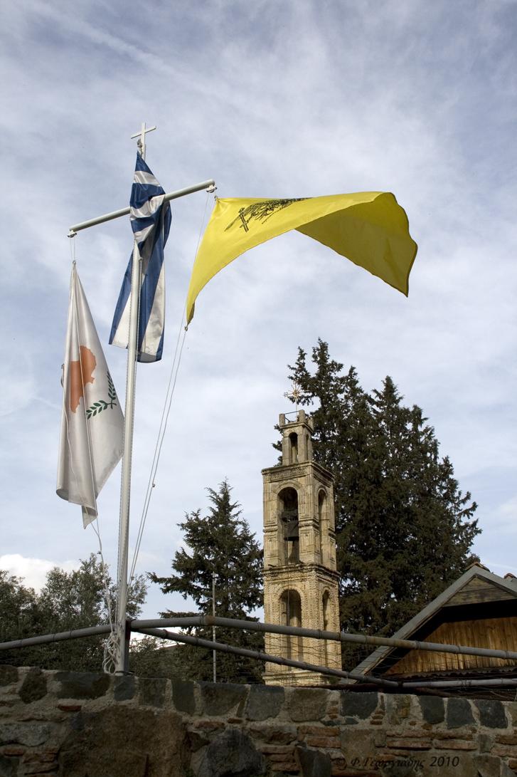 church flags