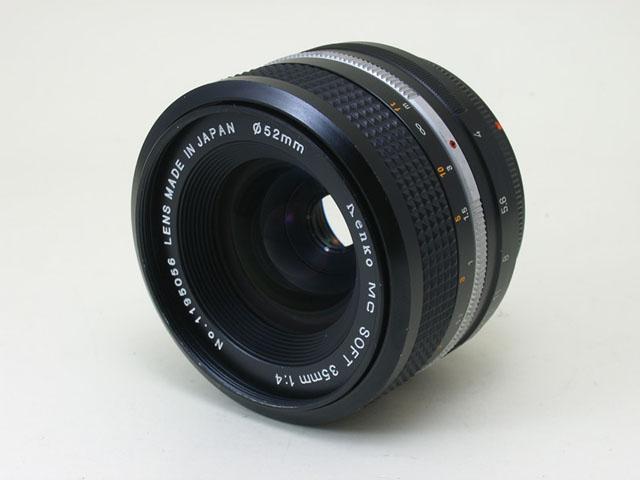 Оптическая схема - 5 линз в 5