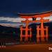 Miyajima, Japan - Floating Torii Gate