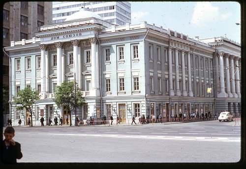House of the Unions, Moscow, 1969