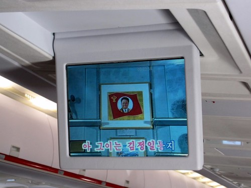 North Korea 004