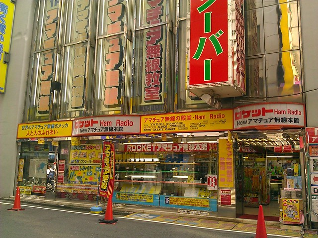 Amateur Radio Store 28