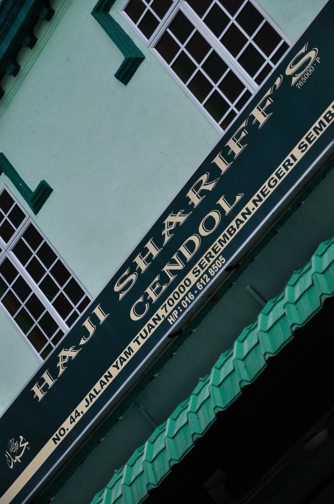 Cendol Shop ...