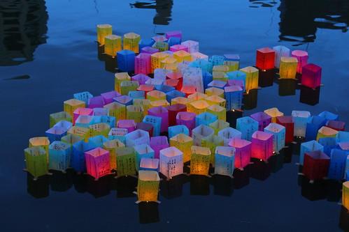 Hiroshima Lantern Festival