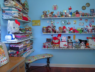 My new sewing room