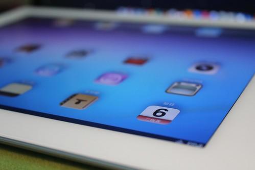 iPadでソースを見る方法