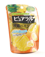 Pineapple Gummis