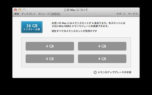 スクリーンショット 2011-09-07 1.16.13