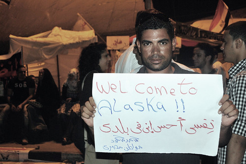 Welcome to Tahrir (Alaska)