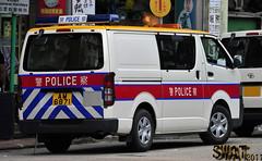 香港警務處 AM 6871 機場警區