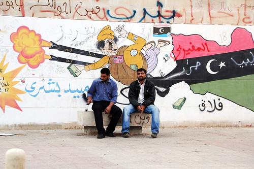 Gaddafi Mural