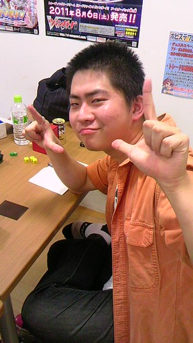 LMC Inage Kaigan 359th Champion : Isayama Yusuke