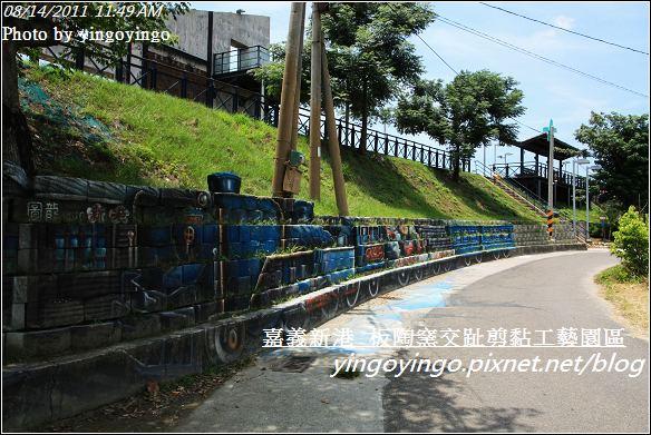 嘉義新港_板陶窯20110814_I1261