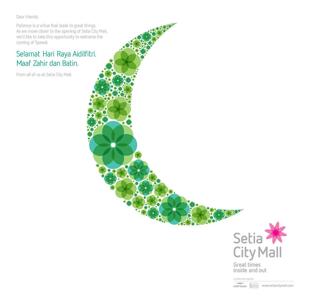Kartu Ucapan Selamat Lebaran Hari Raya Idul Fitri 1437H 2016