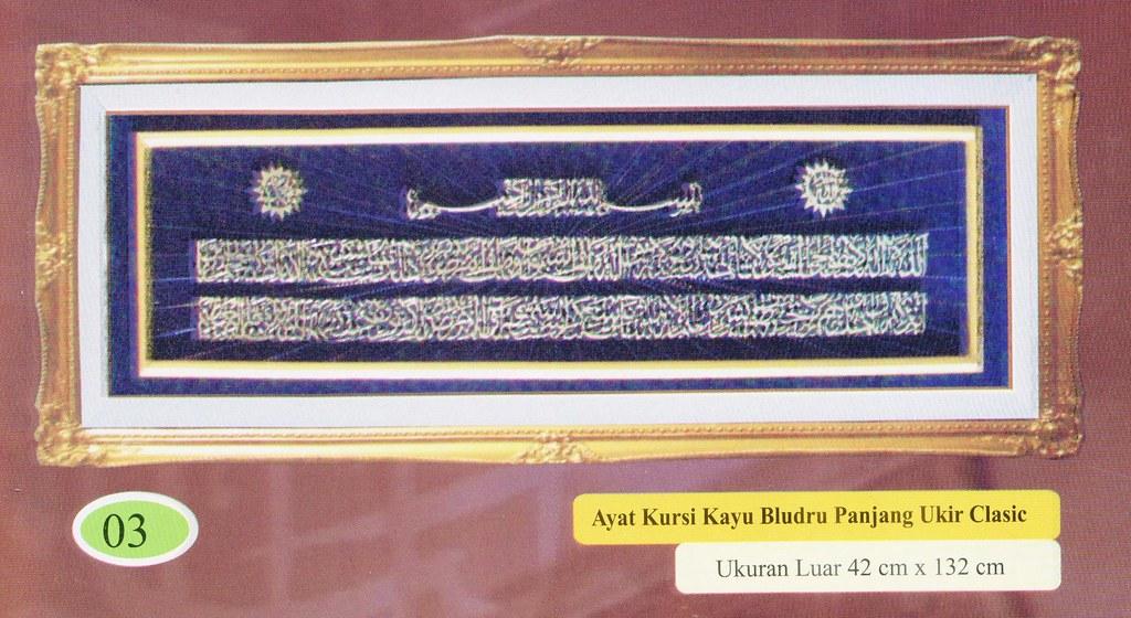 Jual Kaligrafi Online Ud Zuddin Sentra Kaligrafi S Most