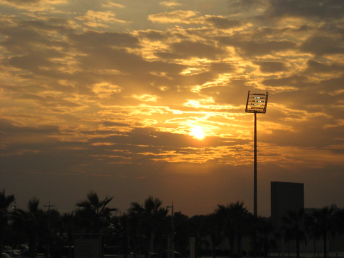 sunset doha qatar aspire