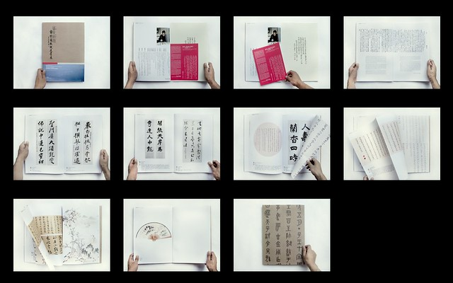 Book design/layout | Flickr - Photo Sharing!: www.flickr.com/photos/ckcheang/6153418364