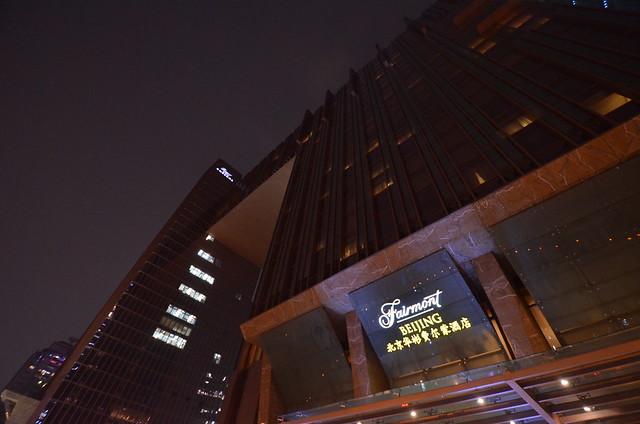 Hotel Fairmont Beijing China Pekin