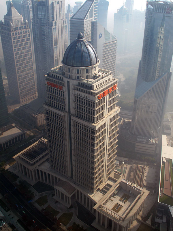 China Ping An Insurance building, Shanghai