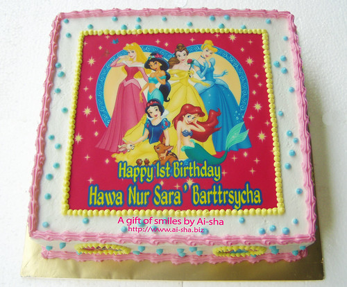 Birthday Cake Edible Image Disney Princess and Birthday ...
