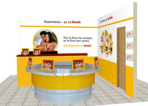 KodakRetail-for-SaturnStores