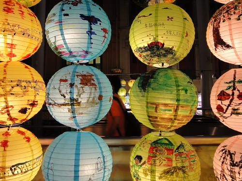Chinese lanterns at Chinatown station, Singapore