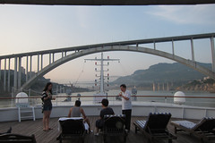 Yangzi River Bridge