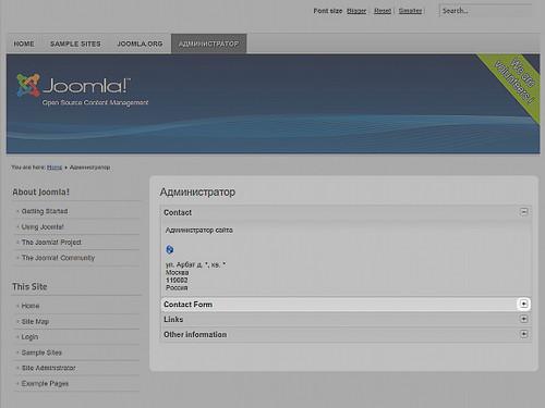 Страница контактных данных