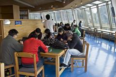 Biblioteca Campus Norte