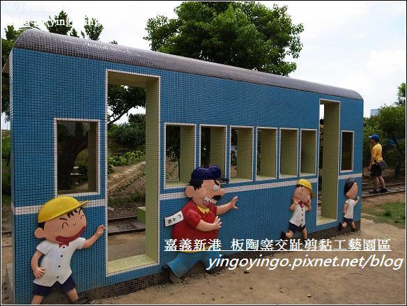 嘉義新港_板陶窯20110814_R0041445