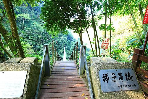 00Y2竹山天梯-梯子吊橋