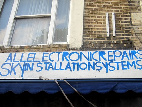 allel electrical
