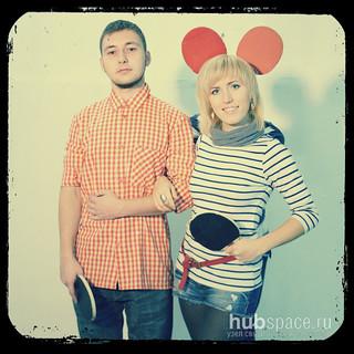 hub ping pong cup