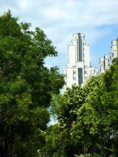 Image of Gratte Ciel. ville verdure extérieur