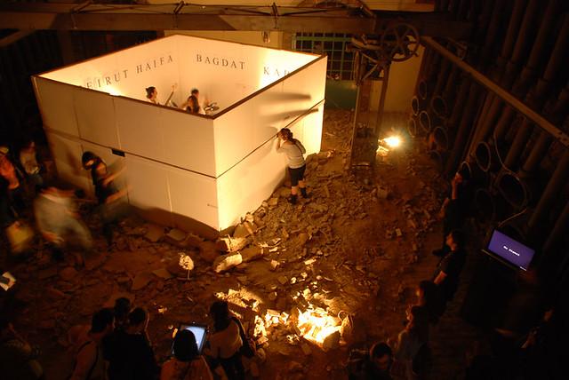 Athens Video Art Festival 2007