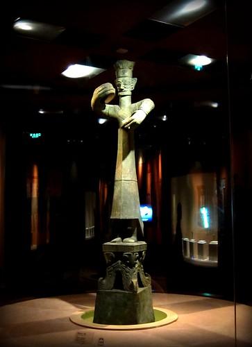 Bronze Standing Figure (青銅立人像)