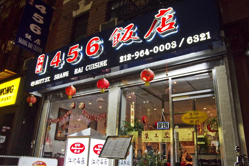456 shanghai cuisine 456 shanghai cuisine by roboppy for 456 shanghai cuisine
