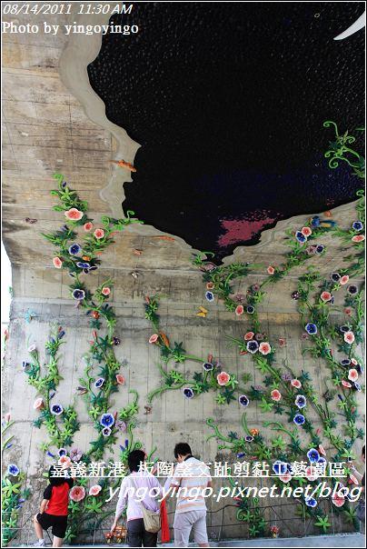 嘉義新港_板陶窯20110814_I1223
