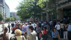 Earthquake Evacuation