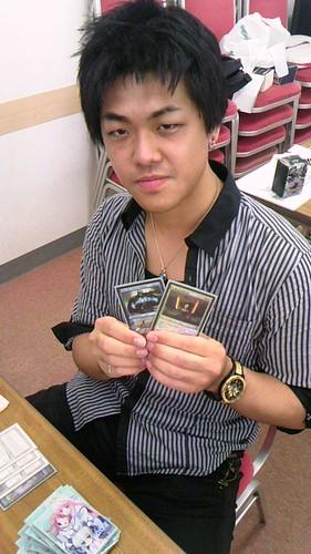 GPT Amsterdam - Chiba 1st Champion : Yoshimori Sho