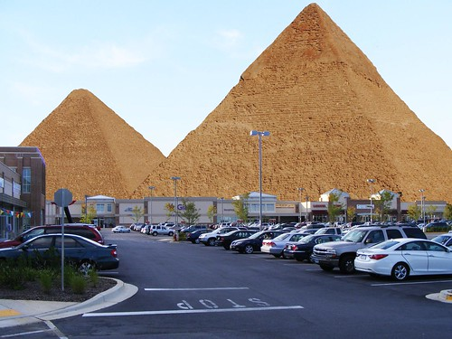 pyramids of burtonsville